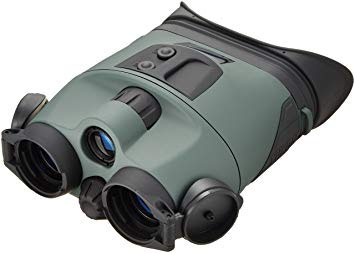 prismaticos de vision nocturna tracking night vision